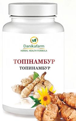 Топинамбур,  90 табл. Даникафарм (Danikafarm)