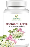 Мастофит-Форте, 90 табл. Даникафарм (Danikafarm)