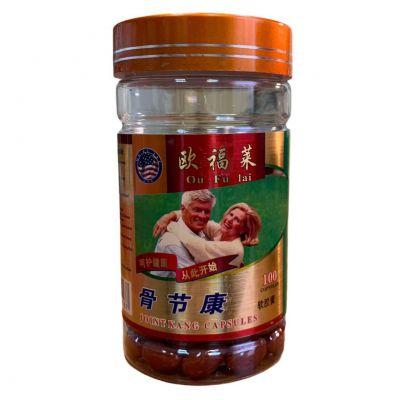 Капсулы для лечения и профилактики заболеваний суставов Ou Fu Lai