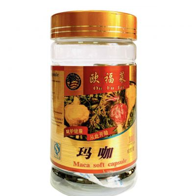 МАКА Ou Fu Lai