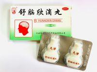 Шунаоксин дивань-кровопостачання  мозку 2*40пил.