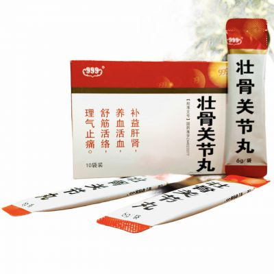 Чжуан Гу Гуань Цзе Вань ( Лечение и профилактика заболеваний опорно-двигательного  аппарата), 6гр*10шт