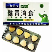 Таблетки для поліпшення травлення Таблетки для улучшения пищеварения
