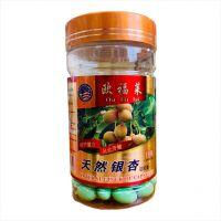 Гинкго билоба от Оу Фу Лай, 100 капсул