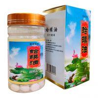 Жир лягушки для чистки сосудов в таблетках, 60шт.