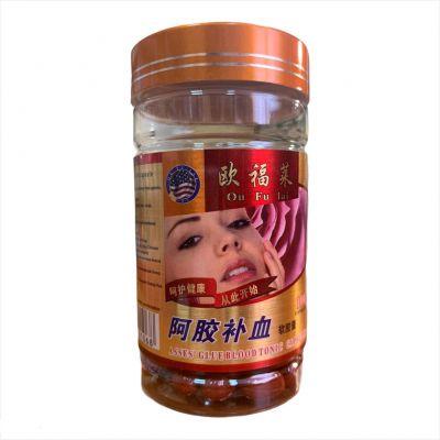 Капсулы для улучшения формулы крови (Asses Glue Blood) Ou Fu Lai
