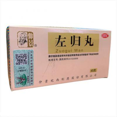 Цзо Гуй Вань, Zuo Gui Wan Пилюля Восстанавливающая Левую Почку