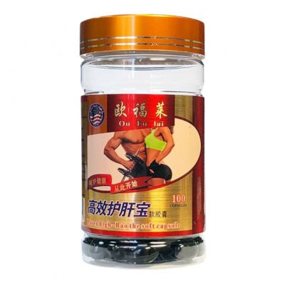 Защита печени Liver High-Bao the soft capsule Ou Fu Lai