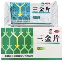 Сань Цзинь Пянь (San Jin Pian) - при цистите, болезненном мочеиспускании, мочеполовых инфекциях