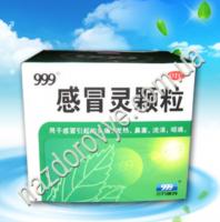 Антивирусный чай Ганьмаолин 999