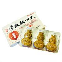 Сердечные пилюли - Сусяоцсюсивань (Suxiao Jiuxin Wan)