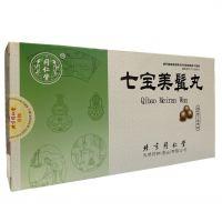 Цибао мэйжань вань (Qibao meiran wan)
