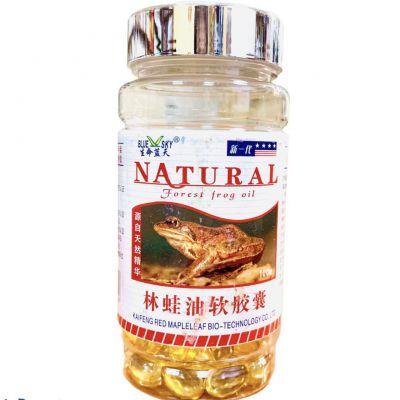 Жир Древесной лягушки, Natural, 100 капсул